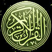 Quran Kashmiri Translation MP3