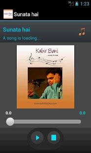 Saragam - Sunata hai- screenshot thumbnail
