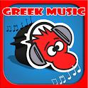 Greek Music and Radio
