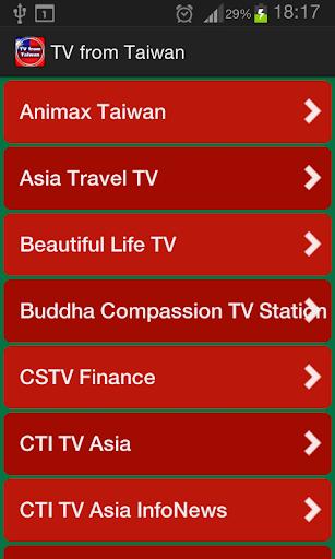 電視來自台灣