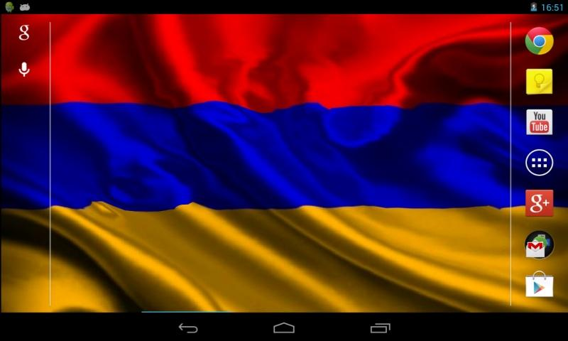 Flag of Armenia (wave effect) - screenshot
