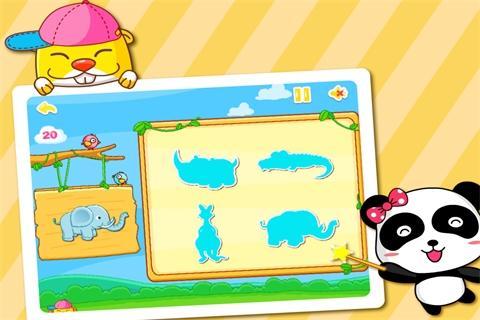 天才ベビー-BabyBus 子ども・幼児向け無料知育アプリ