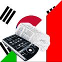 Italian Korean Dictionary logo
