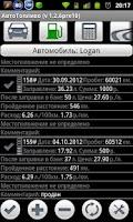 Screenshot of AutoFuel