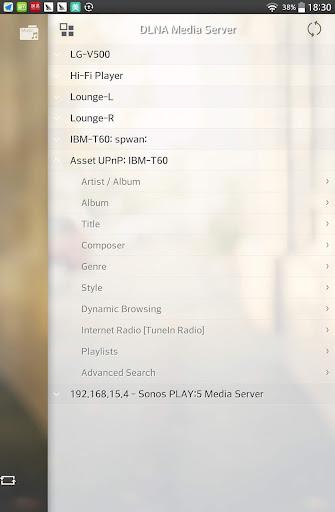 玩音樂App|云动音乐免費|APP試玩