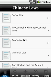 Review: Barron's Law Dictionary for iPhone - iPhone J.D.
