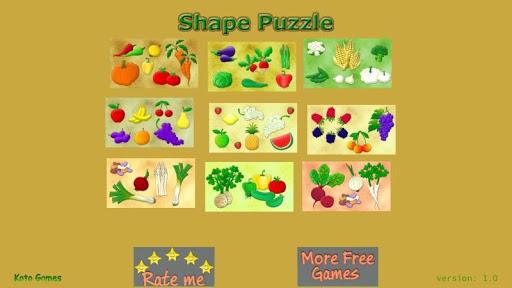 パズルを形作る - 子供のためのベスト