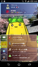 ゆるゆるTCG カードサクセサー Apk Download Free for PC, smart TV