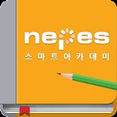 네패스 사이버연수원