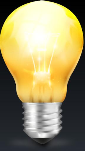 Simple Flashlight