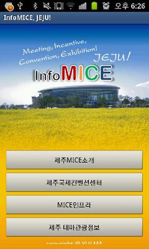 InfoMICE Jeju