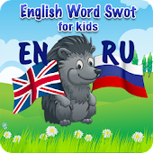 Word Swot - English for kids