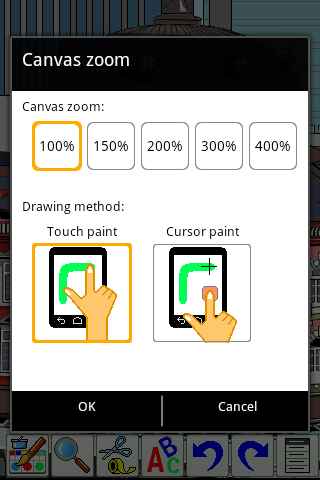 Paint Art / Painting tool - screenshot