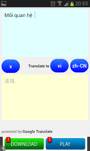 【免費教育App】Chinese Vietnamese Translator-APP點子