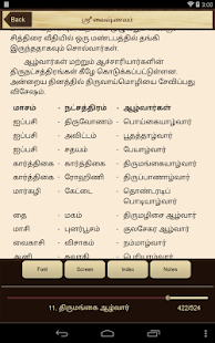 NHM Reader - Indian Lang Books- screenshot thumbnail