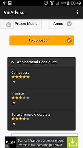 【免費生活App】Vino VinAdvisor-APP點子
