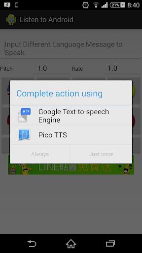 【免費教育App】聽android說-APP點子