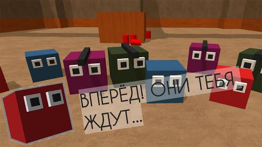 Kill Cube