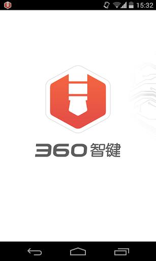 360智键