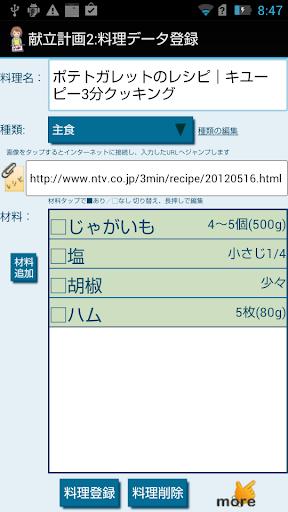 u732eu7acbu8a08u753b2uff08u3053u3061u3089u306fu65e7u30d0u30fcu30b8u30e7u30f3u3067u3059uff09 5.2.1 Windows u7528 3