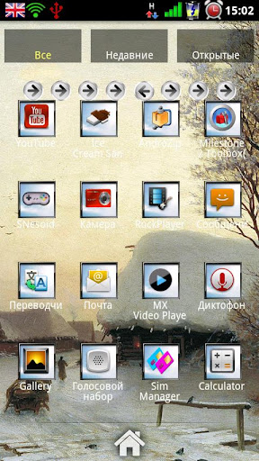 Winter Theme Go launcher EX v1.0 apk