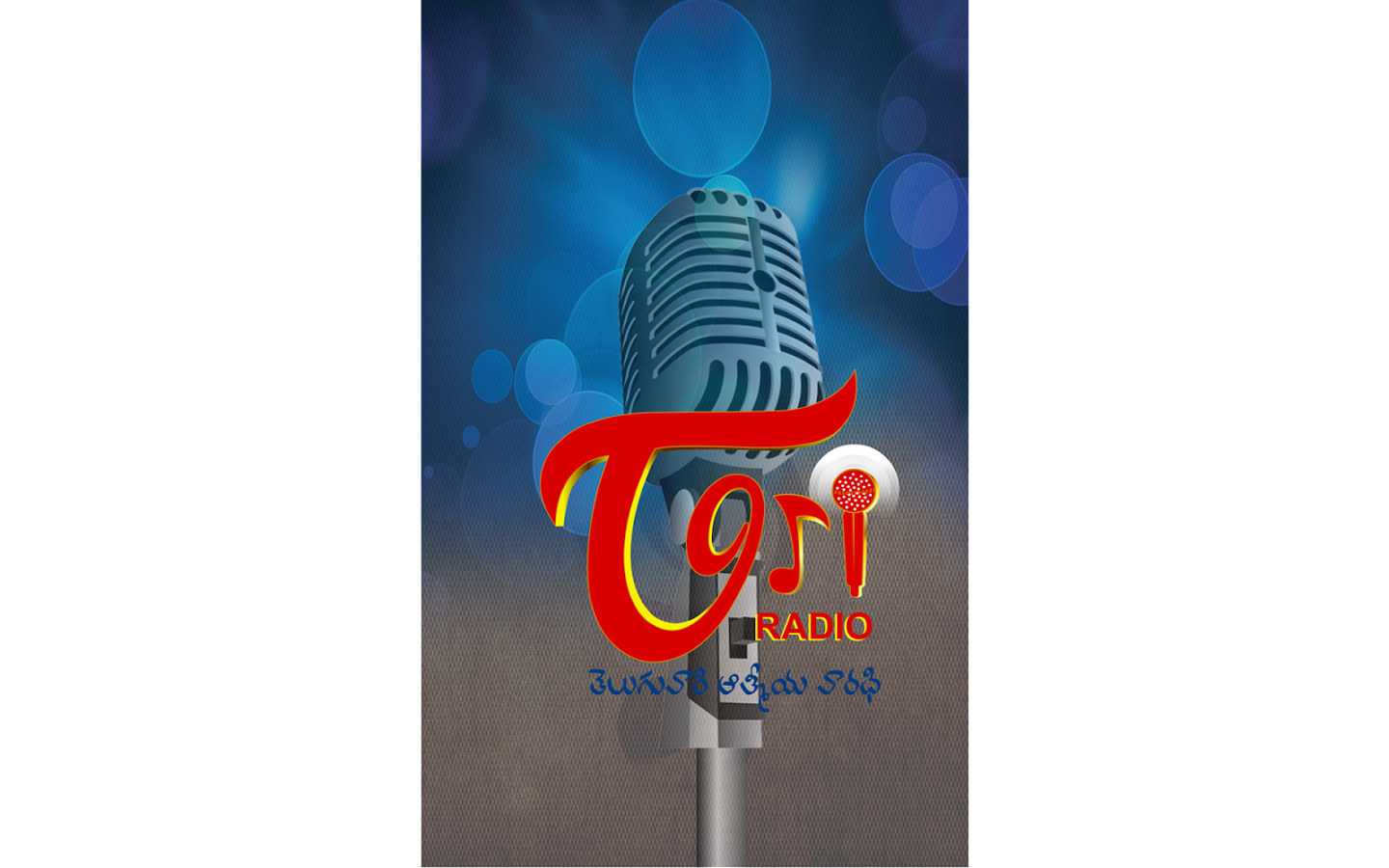TORi - TeluguOne Radio- screenshot