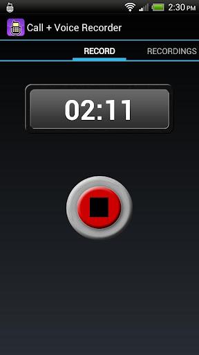 呼叫和語音記錄器