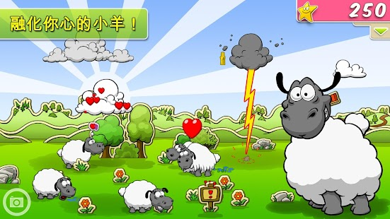 Clouds & Sheep Premium 家庭片 App-愛順發玩APP