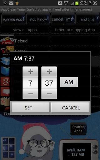 Auto App Stop app Clean Timer
