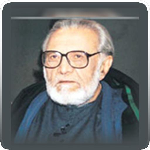 Sayings of Ashfaq Ahmad LOGO-APP點子