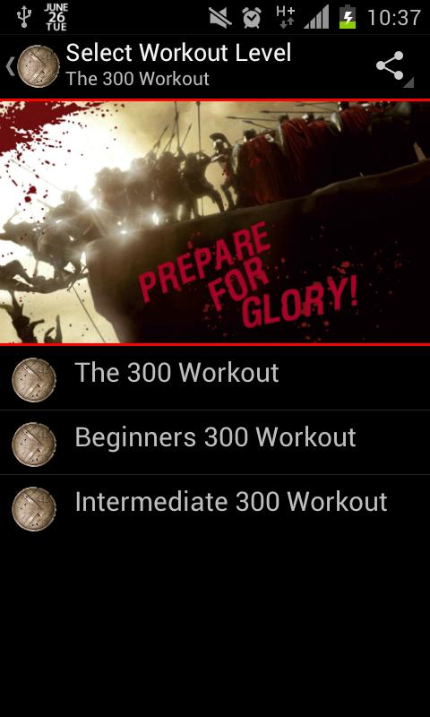 The 300 Gym Workout - screenshot
