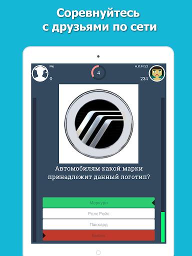 免費下載益智APP|Загадки ДаВинчи: Викторина app開箱文|APP開箱王