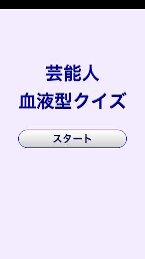 アプリ管理アプリ一覧 | アンドロイドアプリ情報サイト[アンドロイダー ...