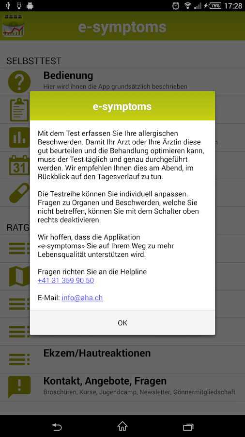 e-symptoms- screenshot