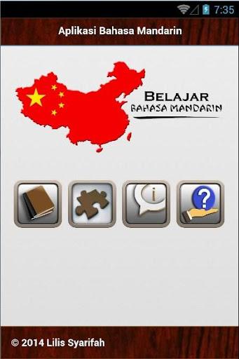 Belajar Mandarin