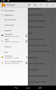 Adobe Acrobat 15.0.0 APK Download - APKMirror