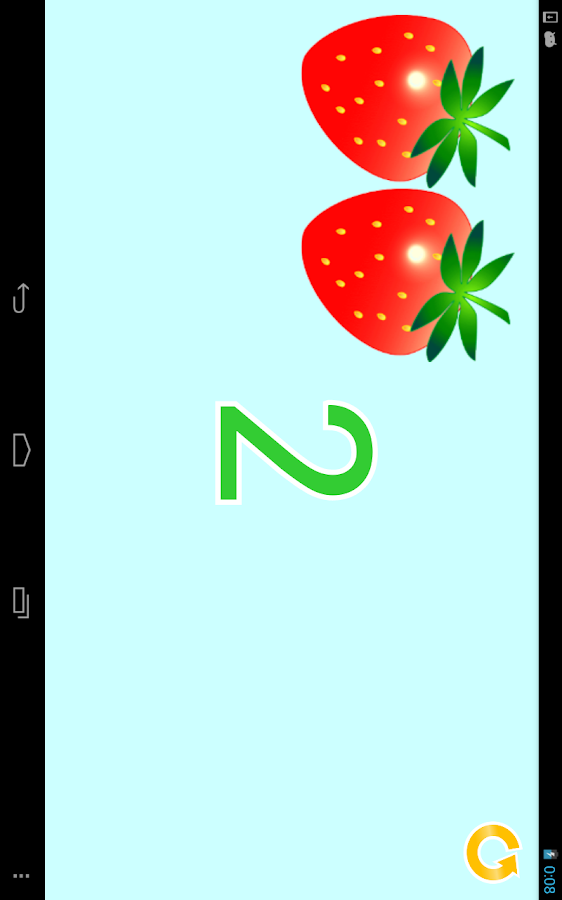 FlashCard123 edu Japanese free- screenshot
