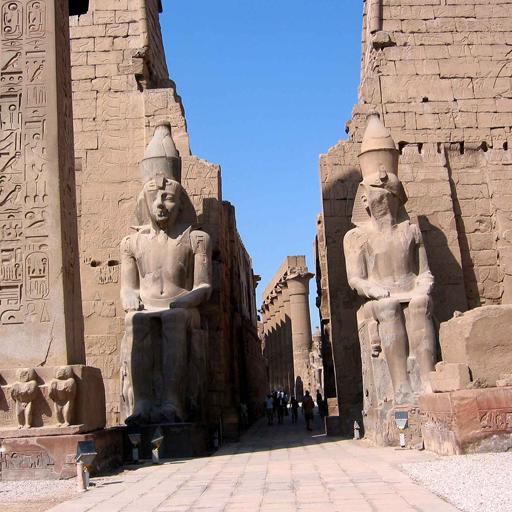 Luxor City - Egypt LOGO-APP點子