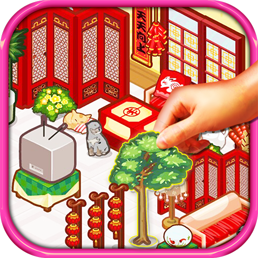 Chinese Homes Designer 休閒 App LOGO-硬是要APP
