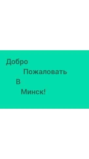 Ice Hockey Minsk 2014