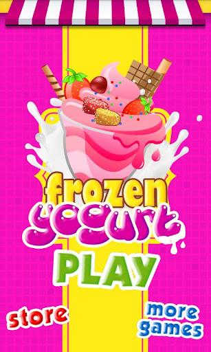 冷凍ヨーグルト メーカー-子供のゲーム