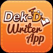 Dek-D Writer App นิยายออนไลน์
