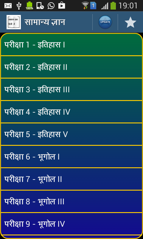 hindi gk app download