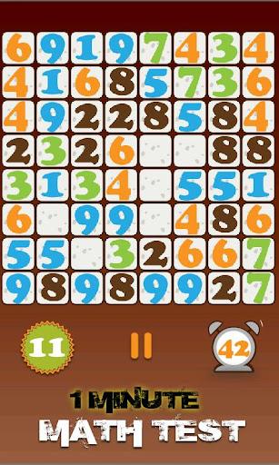 Math Game screenshot 4