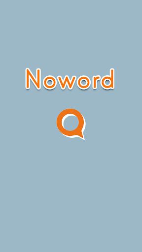 Noword. Mensajes en Blanco