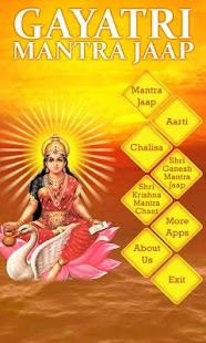 Gayatri Mantra- screenshot thumbnail