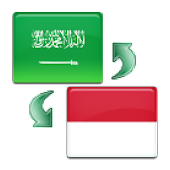 Kamus Arab Indonesia Mutarjim