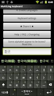 download korean keyboard plugin apk to pc download android apk games apps to pc. Black Bedroom Furniture Sets. Home Design Ideas