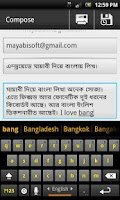 Screenshot of Mayabi keyboard