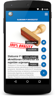 Slobomir P Univerzitet- screenshot thumbnail